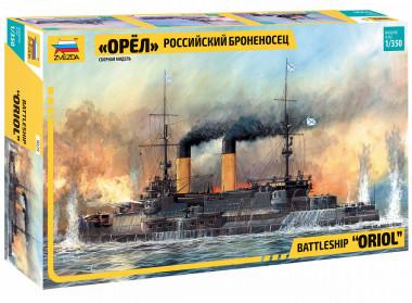 Сборная модель Российский броненосец «Орел» 1:350