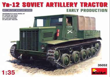 Трактор Ya-12 SOVIET ARTILLERY TRACTOR Early Production 1:35  35052