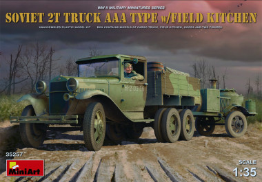 Автомобиль SOVIET 2t TRUCK AAA TYPE w/FIELD KITCHEN арт.35257