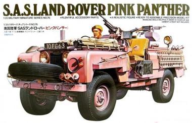 сборная модель SAS LAND ROVER PINK PANTHER