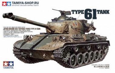 сборная модель Танк Type 61
