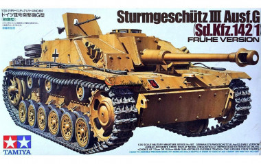 Сборная модель Sturmgeschuetz III Ausf.G Early Version арт 35197