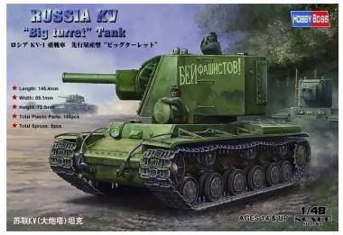 Сборная модель Танк Russian KV Big Turret 1:48