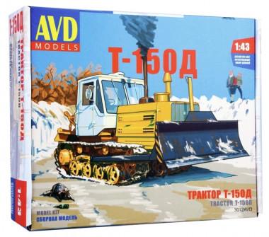 3012AVD Игрушка трактор Т-150Д  (1:43)