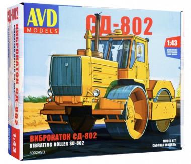 8002AVD Игрушка трактор виброкаток СД-802  (1:43)