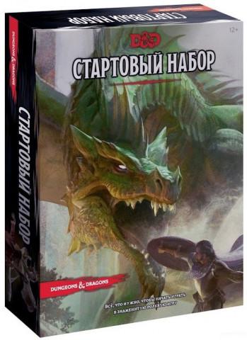 Настольная игра Dungeons & Dragons. Стартовый набор