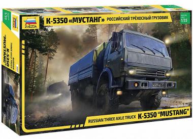 Сборная модель К-5350 «Мустанг» 1:35