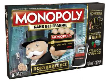 Игра Монополия с банковскими карточками «Банк без границ»