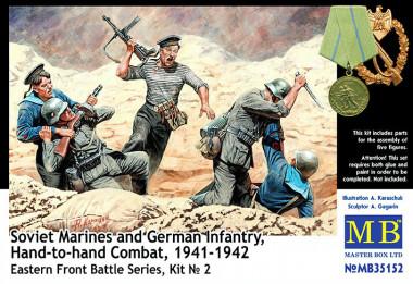 Фигуры Советские морские пехотинцы и немецкая Пехота