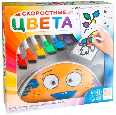 Игра Скоростные цвета