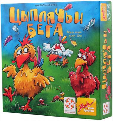 Настольная игра Цыплячьи бега