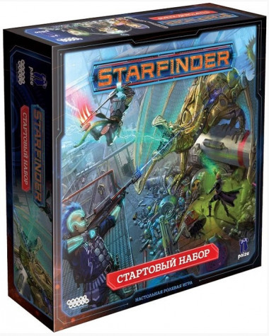 Настольная игра Starfinder