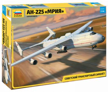 Сборная модель самолет Ан-225 Мрия