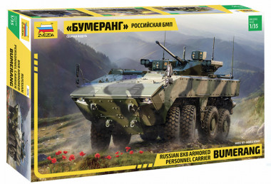 Сборная модель БМП «Бумеранг» с боевым модулем «Эпоха»