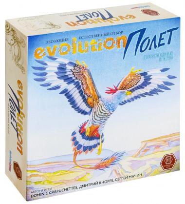 Эволюция. Полет
