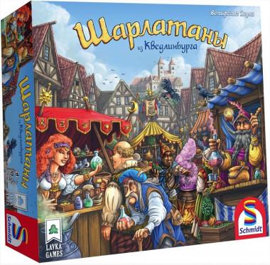 Настольная игра Шарлатаны из Кведлинбурга