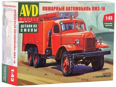 Сборная модель Пожарный автомобиль ПМЗ-16 1327AVD