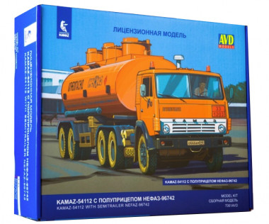 Сборная модель КАМАЗ-54112 7061AVD
