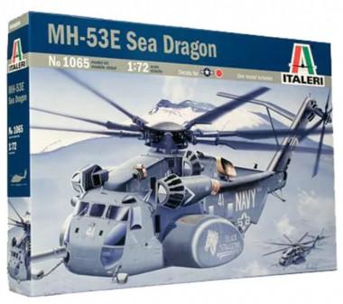 Вертолет MH-53 E SEA DRAGON 1:72
