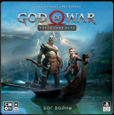 Настольная игра God of war (Бог войны)