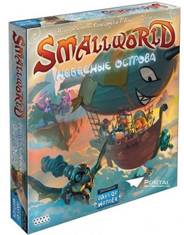 Настольная игра Small World: Небесные острова