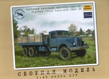 Бортовой грузовик ЯАЗ-210 1951 г. 1:43