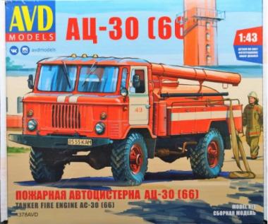 Пожарная автоцистерна ФЦ-30 (66) 1:43