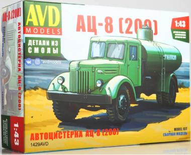 Автоцистерна АЦ-8 (200) 1:43