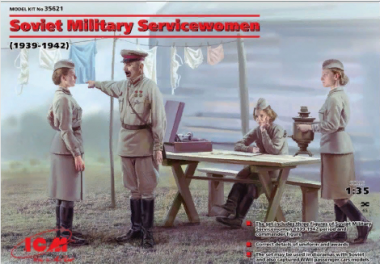 Фигуры, Советские женщины-военнослужащие, 1941-1942г , фигуры 1:35