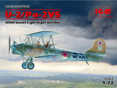 У-2/По-2ВС, Советский легкий ночной бомбардировщик II МВ 1:72