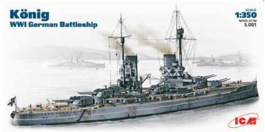 Линейный крейсер «Кениг» 1:350