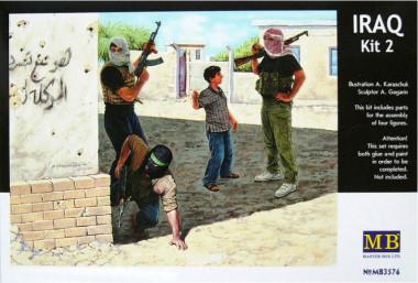 Фигуры Арабское народное ополчение 1:35