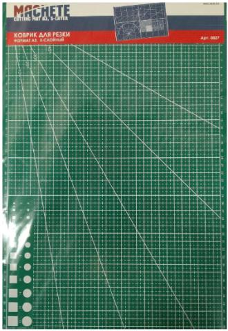 Коврик для резки, 5-слойный формат А3