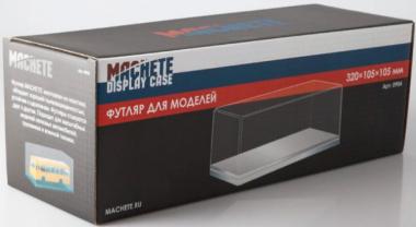 Футляр для моделей 320х105х105 мм