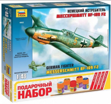 Самолет Мессершмитт BF-109/F2 1:48 подарочный набор