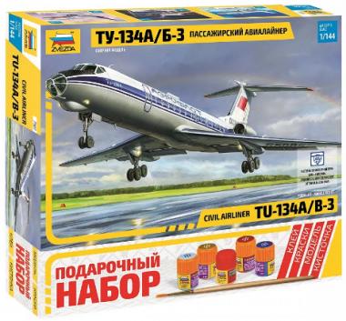Авиалайнер Ту-134 А/Б-3 1:144 подарочный набор