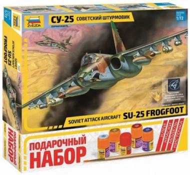 Самолет СУ-25 1:72 подарочный набор
