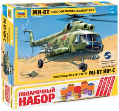 Вертолет Ми-8 1:72 подарочный набор