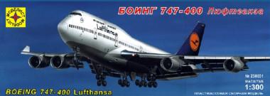 Боинг 747-400 Люфтганза 1:300