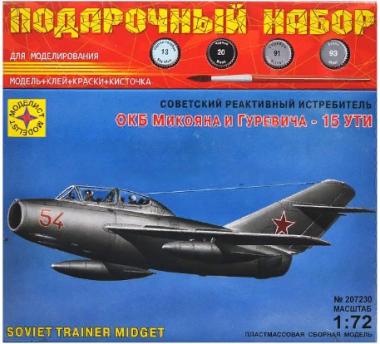 МИГ-15 УТИ подарочный набор 1:72