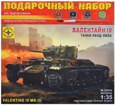 Танк Валентайн IV подарочный набор 1:35