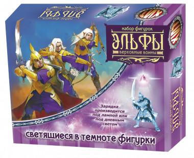Набор светящихся солдатиков Эльфы. Верховные войны