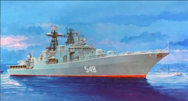 Корабль БПК Адмирал Пантелеев 1:350