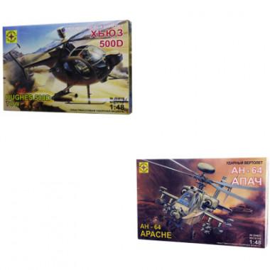 Набор вертолеты со скидкой №1
