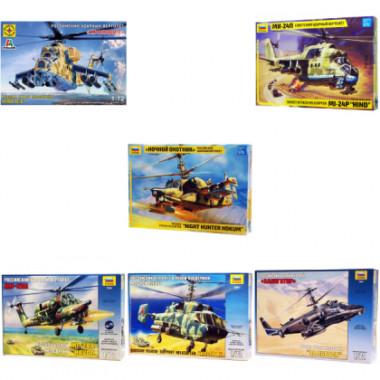 Набор вертолеты со скидкой №6