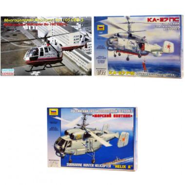 Набор вертолеты со скидкой №7