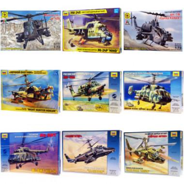 Набор вертолеты со скидкой №9
