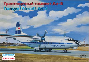 Транспортный самолет Ан-8 Аэрофлот 1:144
