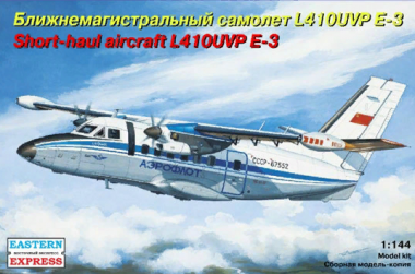 Пассажирский самолет L-410UVP Аэрофлот 1:144