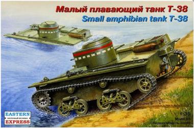 Плавающий танк Т-38 1:35